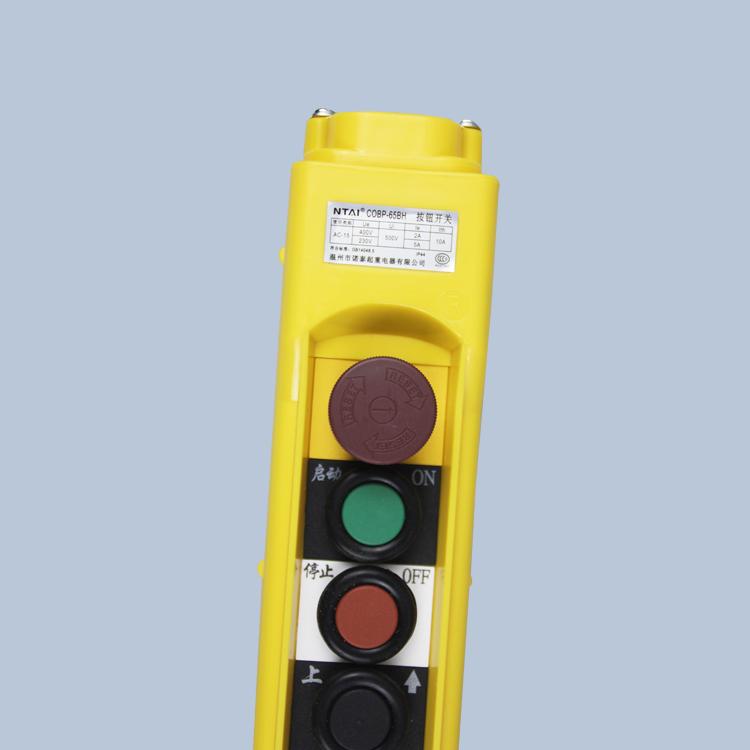抹光机配件_诺泰COBP-65BH单双速起重机控制手柄 - 控制手柄-起重机械及配件 ...